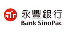 永豐商業銀行