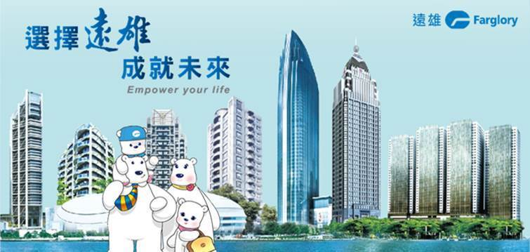 遠雄建設事業股份有限公司公司簡介-yes123求職網